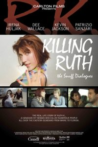 small-killing-ruth_poster1a-900-x-1350-450-x-675